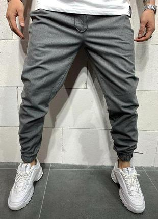 Крутые мужские зауженные брюки на манжетах