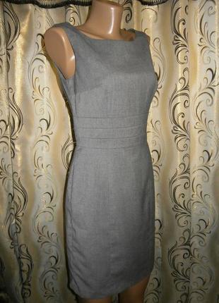 Офисное миди-платье-футляр от h&m