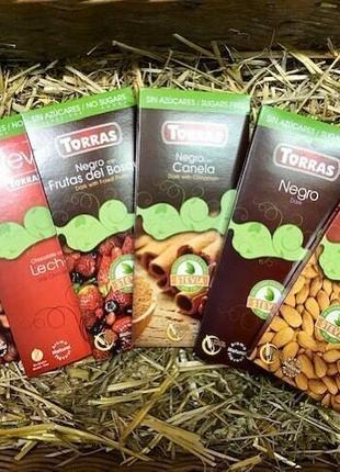 Шоколад Torras Stevia/ Торрас Стевия, 100 и 125 г.