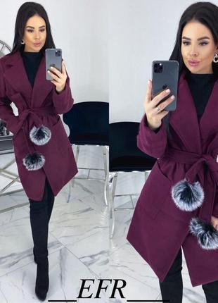 Шикарное женское кашемировое демисезонное пальто