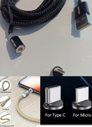 Магнитная зарядка кабель Type C , Micro USB, 2м,3.0АМ