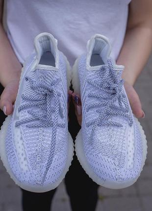 Adidas yeezy boost 350 v2 reflective женские кроссовки топ кач...