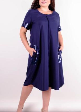Стефания. Нарядное платье больших размеров.