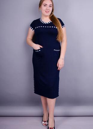 Эрика. Женское платье больших размеров.