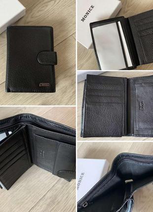 Мужской кожаный портмоне + права