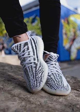 Adidas yeezy 350 v2 zebra женские кроссовки топ качества.