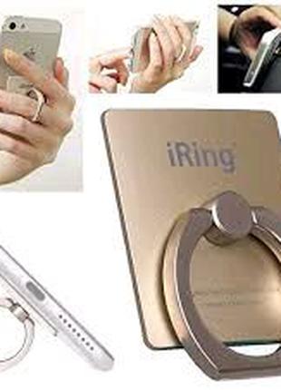 Кольца подставка для телефона iRing
