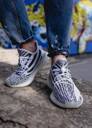 Adidas yeezy 350 v2 zebra мужские кроссовки топ качества.