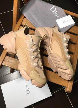 Кросівки dior d-connect nude beige кроссовки