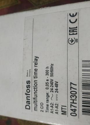 Таймер Danfoss MTI 047H3077