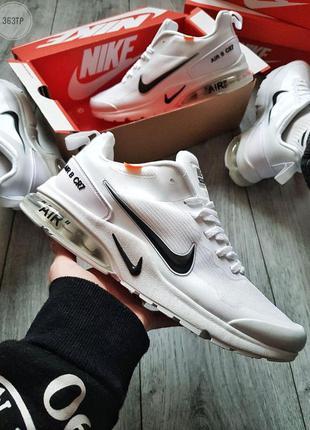 Кросівки nike air presto cr7 white кроссовки