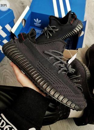 Кросівки adidas yeezy boost 350 v2 black