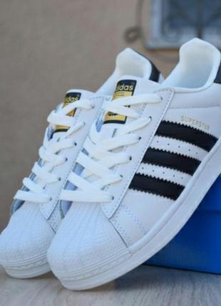 Кросівки adidas superstar кроссовки