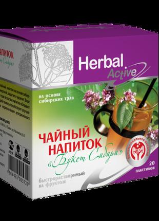 Чай Букет Сибири бодрящий