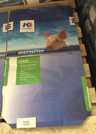 Корми для тварин, бройлерів, свиней, ВРХ, равликів, Індиків.