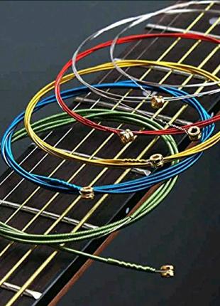 Гитарные струны, струны для акустической гитары, цветные струны