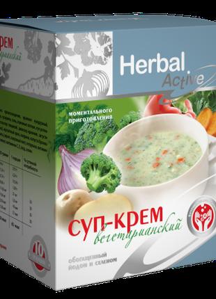 Суп-крем Вегетарианский