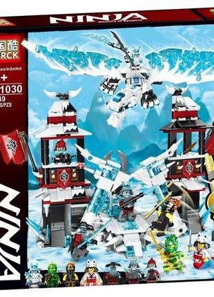 Конструктор PRCK 61030 Ниндзя Защитные башни ледяного дракона