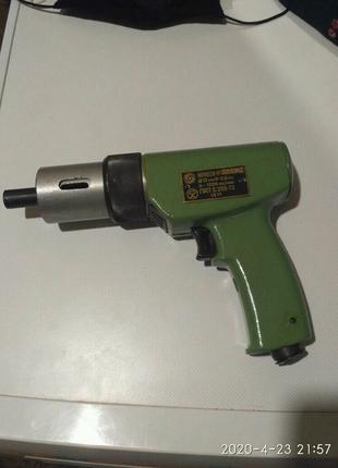 Дрель пневматическая ИП-1020 производство СССР