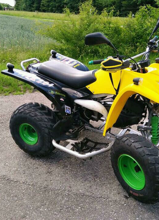 Herkules Adly ATV-50 RS