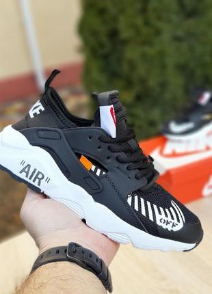 Nike huarache x off white