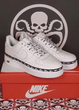 Nike air force 1 se premium