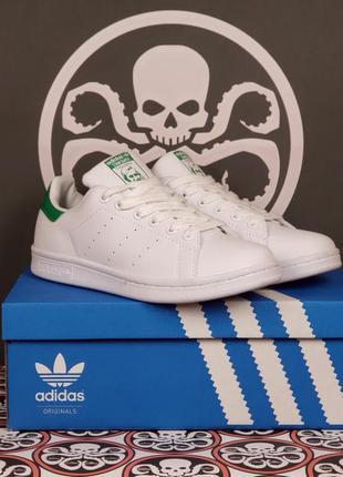 Adidas stan smith white/green