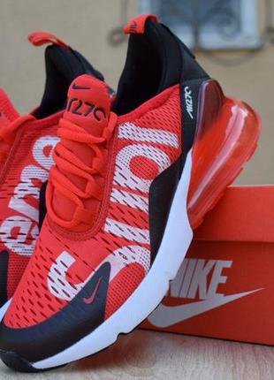 Nike air max 270 supreme