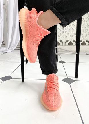 """Adidas yeezy boost 350 v2 """"pink s"""""""