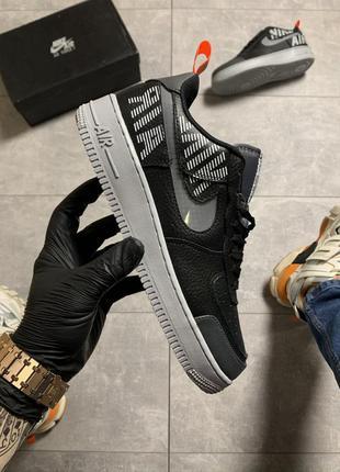 Nike air force low black white