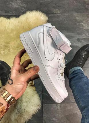 Nike air force 1 high triple white