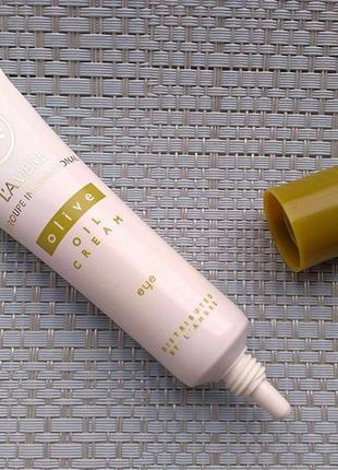 Крем восстанавливающий  для кожи вокруг глаз 15 ml