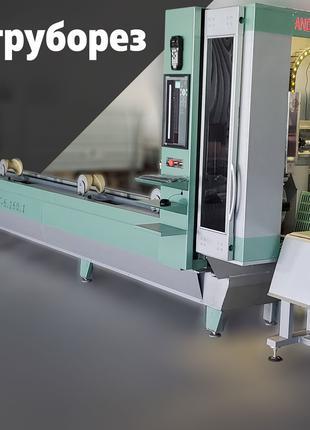 Лазерный ЧПУ станок по резке металла