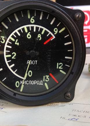 УЖК-2, УЖК-5, УЖК-6 Указатель уровня жидкого кислорода