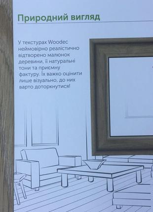 Окно Дуб Тёрнер Окна/Балкон/Рама/Блок в Ламинации