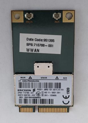 3G Модем Ericsson F5321 / для ноутбуків HP 668969-001 / WCDMA