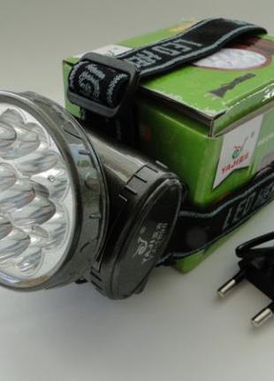 Новый. YAJIA YJ-1898 налобный фонарик, фонарь светодиодный на ...