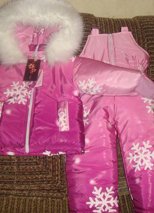 Зимний костюм ( куртка и полукомбинезон)