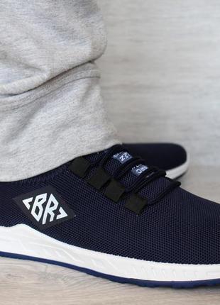 Кроссовки летние мужские на шнуровку синего цвета