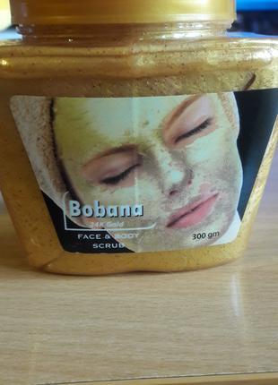 """Египетская  Золотая маска-скраб для лица и тела """"Bobana"""""""