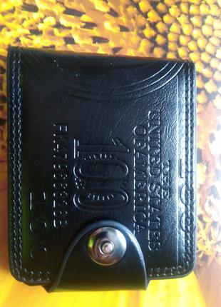 Портмане\гаманець