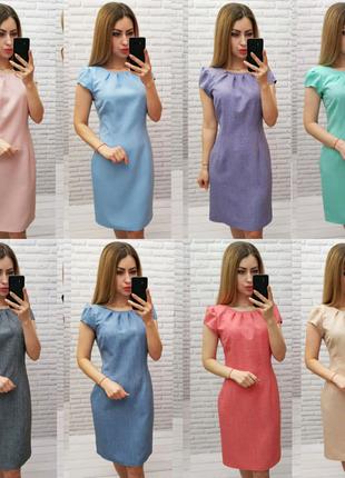 Платье. Размер от 42 по 52