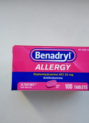 Benadryl (США) в наличии