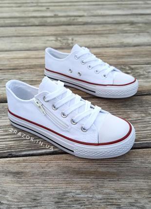 Кеды детские белые конверсы на змейке шнурках кроссовки білі д...