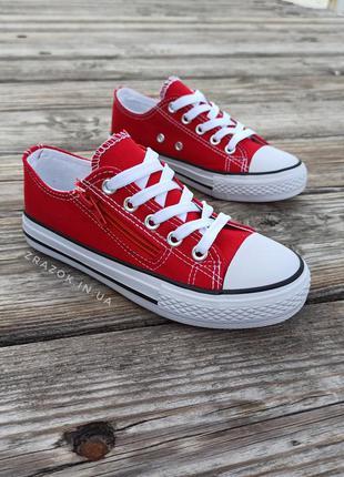 Кеды детские красные конверсы на змейке шнурках кроссовки черв...