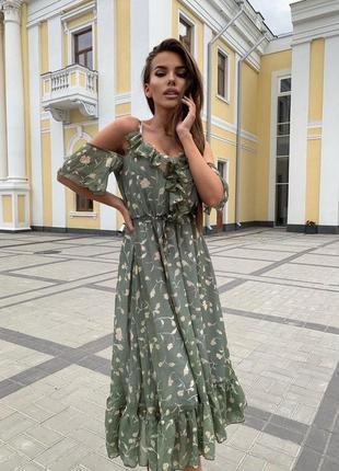 Невероятное платье красивого цвета