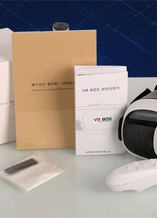 Очки виртуальной реальности VRbox 2.0 с пультом