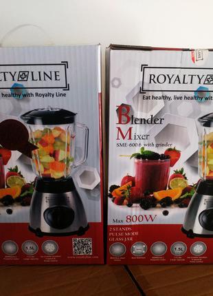 Блендер с кофемолкой Royalty Line 2in1 RL-SME-600.6 800Вт