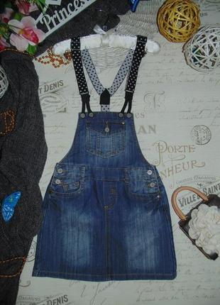8лет.модный сарафан lisa rose.мега выбор обуви и одежды!