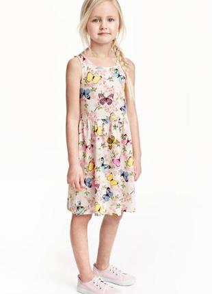 6-8лет.лёгкое платье h&m.мега выбор обуви и одежды!
